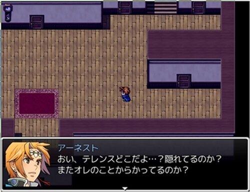 俺とホモと幽霊屋敷 Game Screen Shots