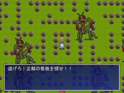かまきりらめぇ Game Screen Shot