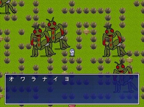 かまきりらめぇ Game Screen Shot3