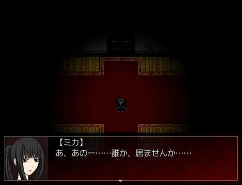 憑代の花~ヨリシロノハナ~ Game Screen Shot1