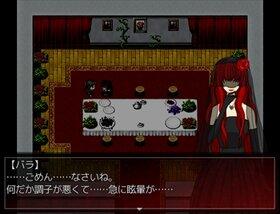 憑代の花~ヨリシロノハナ~ Game Screen Shot4