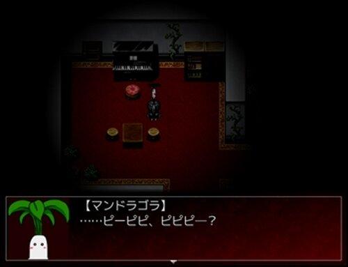 憑代の花~ヨリシロノハナ~ Game Screen Shot5