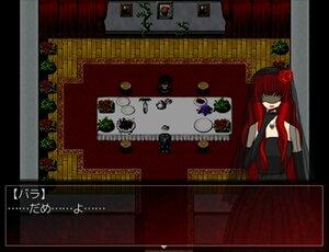 憑代の花~ヨリシロノハナ~ Game Screen Shot
