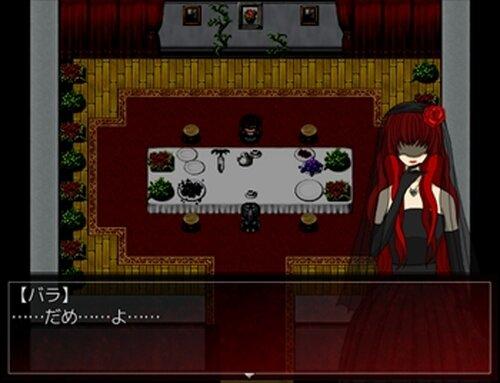 憑代の花~ヨリシロノハナ~ Game Screen Shots