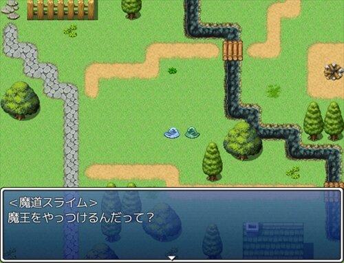 逆襲のスライム Game Screen Shot1
