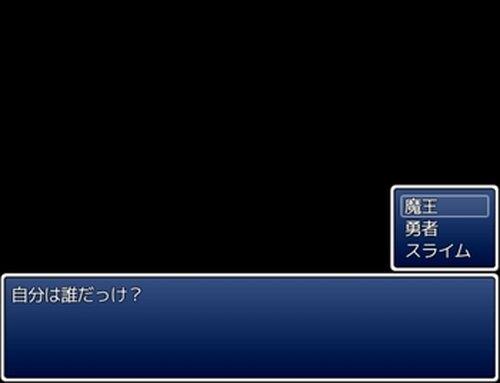 逆襲のスライム Game Screen Shot2
