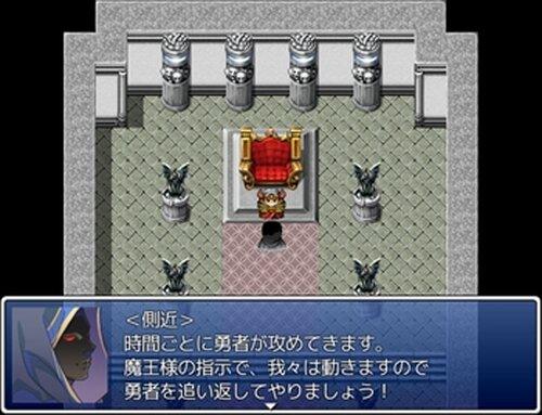 逆襲のスライム Game Screen Shot3