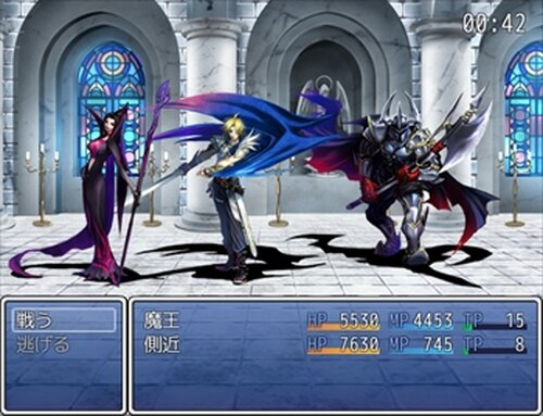 逆襲のスライム Game Screen Shot4