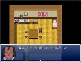 逆襲のスライム Game Screen Shot5