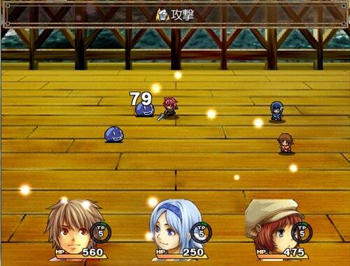 星降る時のステラ Game Screen Shot1