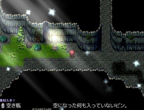 星降る時のステラ Game Screen Shot4