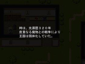 Unlimited Island Game Screen Shot2