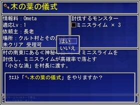 Unlimited Island Game Screen Shot3