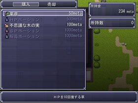 Unlimited Island Game Screen Shot4