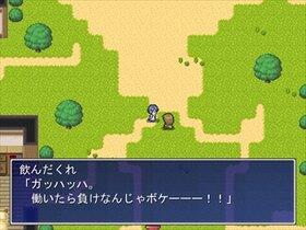 Unlimited Island Game Screen Shot5