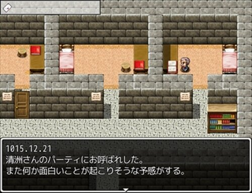 影-KAGE- Game Screen Shot5