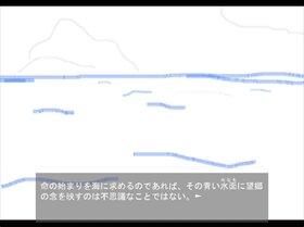 責務 Game Screen Shot2