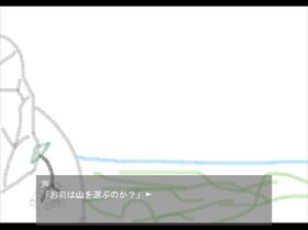 責務 Game Screen Shot3