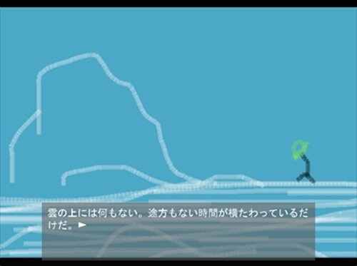 責務 Game Screen Shot4