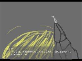 責務 Game Screen Shot5