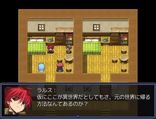 ふたりの勇者 Game Screen Shot1