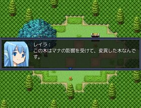 ふたりの勇者 Game Screen Shot3