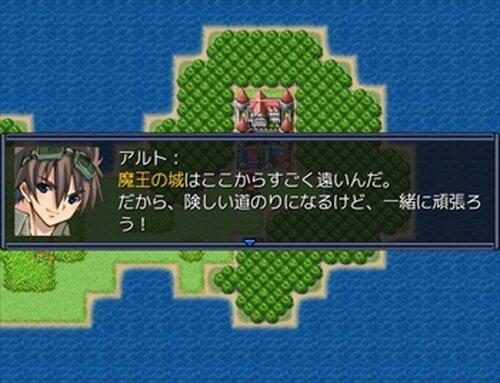 ふたりの勇者 Game Screen Shots