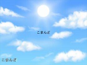 ノーマルタイピング Game Screen Shot4
