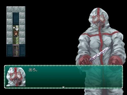 ムシのイドコロ Game Screen Shot4