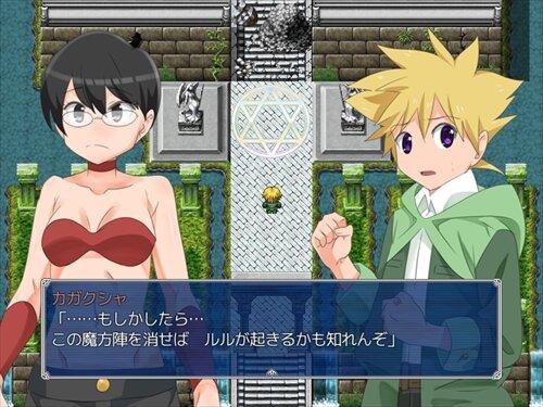 箱庭の双子達 Game Screen Shot1