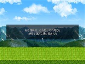 箱庭の双子達 Game Screen Shot2