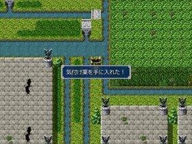 箱庭の双子達 Game Screen Shot3