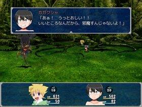 箱庭の双子達 Game Screen Shot4