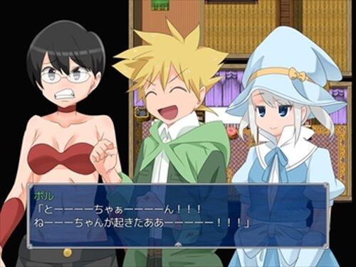 箱庭の双子達 Game Screen Shots
