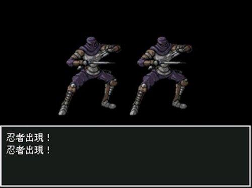 闇世・最終戦争終結 Game Screen Shot3