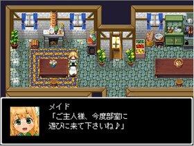 こちらやまねこ町町内会青年部 Game Screen Shot2