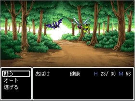 こちらやまねこ町町内会青年部 Game Screen Shot4