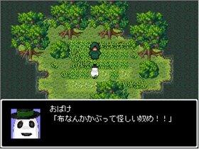 こちらやまねこ町町内会青年部 Game Screen Shot5