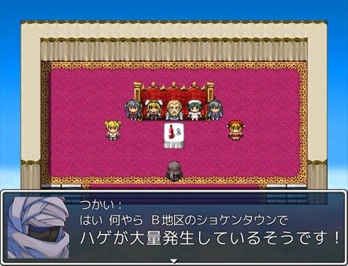 初見殺しの島2 Game Screen Shot1