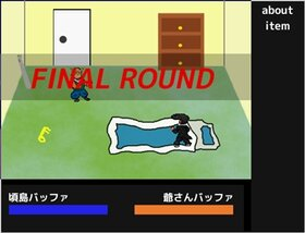 初見殺しの島2 Game Screen Shot3