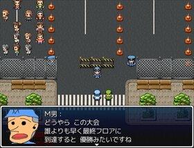 初見殺しの島2 Game Screen Shot4