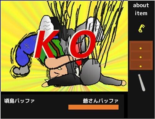 初見殺しの島2 Game Screen Shots