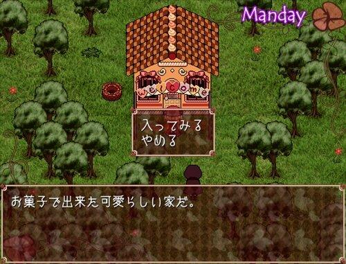 幻想乙女のおかしな隠れ家 Game Screen Shot1