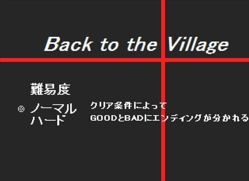 Back to the Village Game Screen Shot