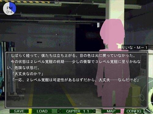 輸送艦ちぐさ殺人事件 暫定公開版 Game Screen Shot5