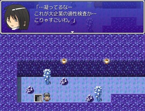 死の就職活動 Game Screen Shot
