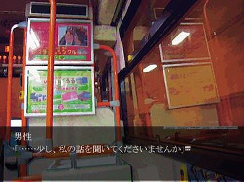 天国の回廊 Game Screen Shot2