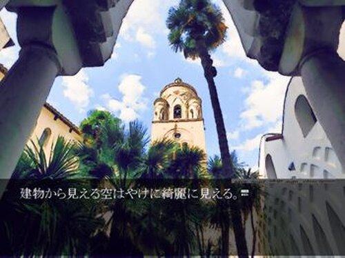天国の回廊 Game Screen Shot4