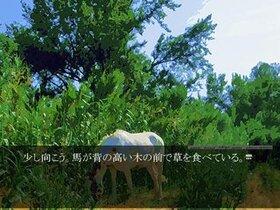天国の回廊 Game Screen Shot5
