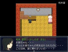 学生怪異7 Game Screen Shot5